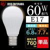 【照明LED電球ライト電気電灯あかりLED電球E17広配光60W相当アイリスオーヤマ】