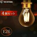 【4個セット】電球 e26 led アイリスオーヤマ 60W