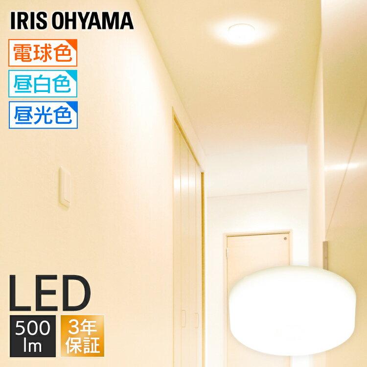 天井照明, シーリングライト・天井直付灯  LED led 60W SCL5L-HL SCL5N-HL SCL5D-HL