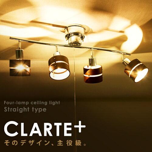 4灯シーリングライト CC-SPOT-4 おしゃれ 北欧 シーリングライト LED対応 スポットライ...