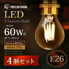【4個セット】LEDフィラメント電球E2660W相当LDA7N-G-FC送料無料led照明ライト電球E26口金一般電球810lm密閉型器具対応非調光アイリスオーヤマ昼白色相当・電球色相当/クリア・ホワイト【★2】