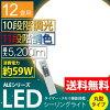 LE-Y40D6G-W1������̵���ۥ����ꥹ�������LED������饤��CL12DL-ALE�ڡ�12��/5200lm/Ĵ��10�ʳ�/Ĵ��11�ʳ���