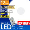 LE-Y40D6G-W1�����ꥹ�������LED������饤��CL12D-SGE��12��/5000lm/Ĵ��10�ʳ���