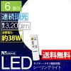 LED������饤��CL6D-SGE6��3200lm/Ĵ��10�ʳ���⥳��ѥ��ȥ����ץ����ꥹ�������