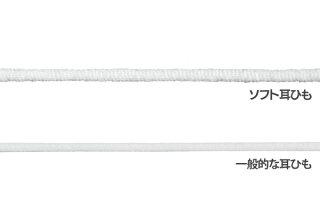 美フィットマスク小さめサイズ・ふつうサイズ・大きめサイズH-PK-BF8S・H-PK-BF8M・H-PK-BF8Lアイリスオーヤマ【メール便】【代引不可】