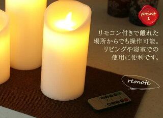 【LEDキャンドル】【送料無料】LEDキャンドルライト3点セット【本物のロウリモコン式乾電池式ロウソクリアルワックス調光機能タイマー】lc013rd・レッド・ゴールド・ホワイト【D】