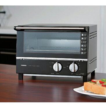 【在庫限り】オーブントースター トースター ツインバード TWINBIRD オーブンレンジ ミニ コンパクト おしゃれ かわいい 一人暮らし ひとり暮らし かっこいい シンプル TS-4019Bブラック【補】