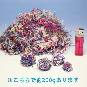 らくらくチャッカー(200g)