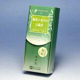 線香 ◆煎香茶(煙控)短寸バラ◆【お線香】梅栄堂 baieido 日本製【sl】
