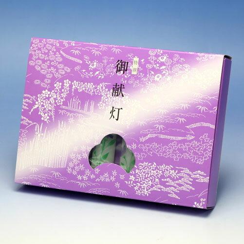 ◆御献灯(ごけんとう)8号6本約4時間◆【ローソク】東海製蝋日本製ろうそく蝋燭ロウソク絵ローソク絵ろうそく【あす楽対応・土日祝休】
