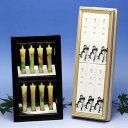 線香 贈答用 ◆玉初堂のお線香 短寸進物用線香 香樹林 短寸6箱入 和...