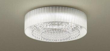 【送料別】LEDシーリングライト LGBZ1437 8畳用 リモコン付き 3605lm 45W LEDシーリングライト シャンデリング