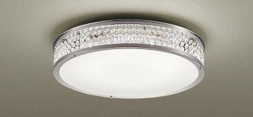 【送料別】LEDシーリングライト LGBZ2436 10畳用 リモコン付き 4295lm 52W LEDシーリングライト シャンデリング