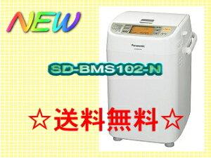 朝はホームベーカリーでもちもちの焼き立てパン Panasonic SD-BMS102-N