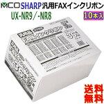 MCO/ミヨシFXS36SH-1(1本入り)UX-NR8G/9G対応FAXインクリボン/FAXリボン/faxリボン/faxインクリボン