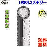 チームTeamUSB3.2メモリー128GBTT193128GF01折畳型文房具機能USBフラッシュドライブペンドライブディスク1年保証【送料無料nポスト投函】usb3.2memory