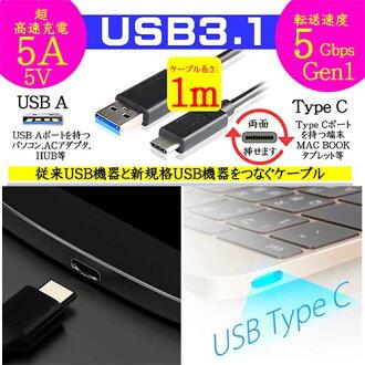 Lumen/流明USB3.1高速數據轉送、充電電纜USB Type C秃USB A秃)最大傳輸速度5Gbps MacBook Nexus 5X Nexus 6P Zen Pad S