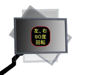 LumenMA-GS102BK(ブラック)液晶モニターアーム多軸液晶アーム液晶アームモニターアームアームスタンダードモデル