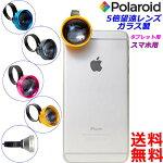 ポラロイド/Polaroid望遠レンズx5倍カメラレンズタブレットレンズスマホレンズ【送料無料c】