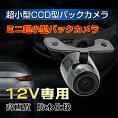 最新ccd車載バックカメラhdccdチップ搭載防水防振広角170度車載用バックカメラ穴あけ式/吊り下げ式両用各種カーナビとの取り付け可能