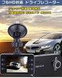 フルHD対応 ドライブレコーダー 自動録画対応 防犯カメラ K6000   10P03Dec16