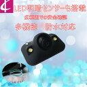 小型バックカメラ 兼用 サイドカメラ リアカメラ フロントカ...