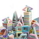 マグネットブロック 磁石ブロック マグネットおもちゃ 知育玩具 立体パズル 組み立て 積み木 収納ケース付き 誕生日 入園祝い ギフトクリスマス 贈り物 76ピース