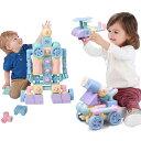 【在庫処分】マグネットブロック 磁石ブロック パイプブロック 積み木 おもちゃ 立体パズル カラフル モデルDIY マカロン色 収納ケース付き 誕生日 入園祝いギフトクリスマス 贈り物 43ピース