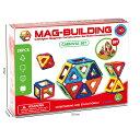 マグネットブロック 磁石ブロック マグネットおもちゃ 知育玩具 立体パズル 組み立て 積み木 モデルDIY 誕生日 入園祝い ギフトクリスマス 贈り物 20ピース