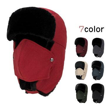 飛行帽 防寒帽子 パイロットキャップ マスク 耳あて付 メンズ レディース 冬 スキー アウトドア 防寒 防風 男女兼用