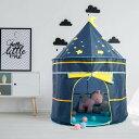 子供用 テント キッズテント 子供テント 子供ハウス 子供遊ぶハウス テントハウス ボールハウス 室内 秘密基地 プレイテント おもちゃ  組み立て式 収納バッグ付き