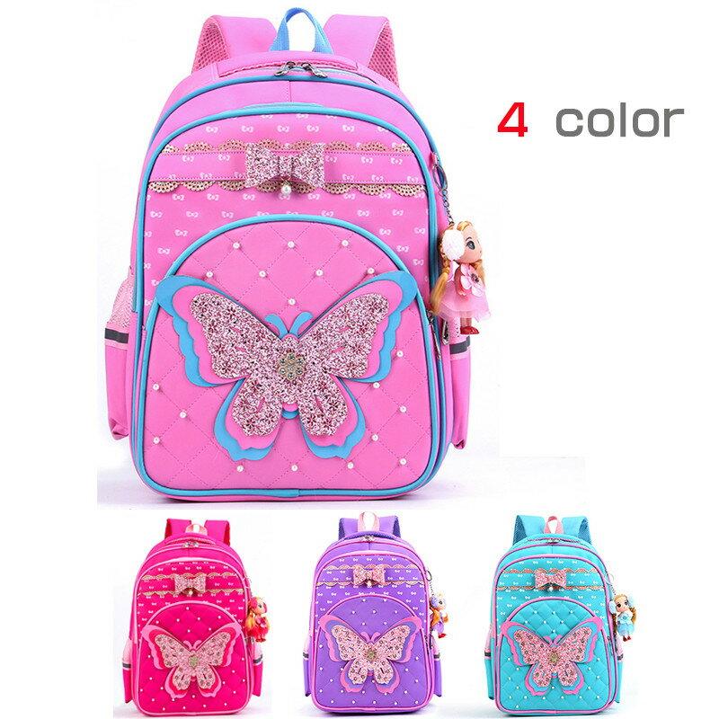 可愛い 子供用リュックサック 学生バックパック 小学校 幼稚園 ガールズ 女の子 遠足 旅行 スクールバッグ 鞄3-6年生