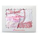 【公式ショップ 赤ちゃんの城】ギフトセット エプロンセット ピンク