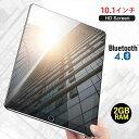 【中古】Apple(アップル) iPad Pro 12.9インチ 第1世代 128GB スペースグレイ ML2I2J/A SIMフリー 【276-ud】