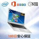 新品 ノートパソコン 2G+32G Windows10 Pro 15.6インチ Wi-Fi WEBカメラ内蔵 新品SSD マニュアル付 安心サポート込み! テンキーレス