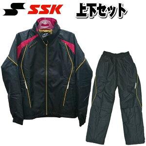 ★大特価★【ウィンドブレーカー上下セット】ジャケット/パンツ【SSK】エスエスケイ ブラック