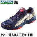 【YONEX】テニスシューズ <パワークッション エアラスダッシュ3GC>POWER CUSHION AERUSDASH 3 GC ク...