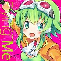 【新品】FlyingMe-GUMICoverAlbum-/大江戸宅急便発売日:2013-12-31