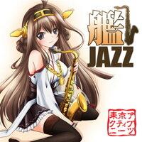 【新品】艦JAZZ/東京アクティブNEETs発売日:2014-01-19