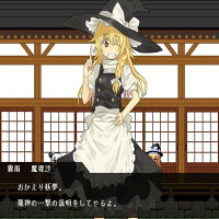 【新品】東方ROCKMAIDEN2蓬莱山輝夜の謎/かぷりこーん発売日:2014-05-11