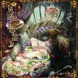 【新品】不思議の国の音哲樂 悪の目醒め / 六弦アリス 発売日:2014-12-30