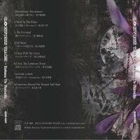 【新品】ReturnToForsetia/CLOCKWORKSTRACER発売日:2015-05-10