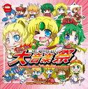 熱血大音楽祭 〜Friendship for Game Music〜 / EtlanZ 発売日:2012-04-30