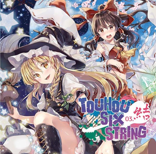 CD, ゲームミュージック Touhou Six String 03. :201608