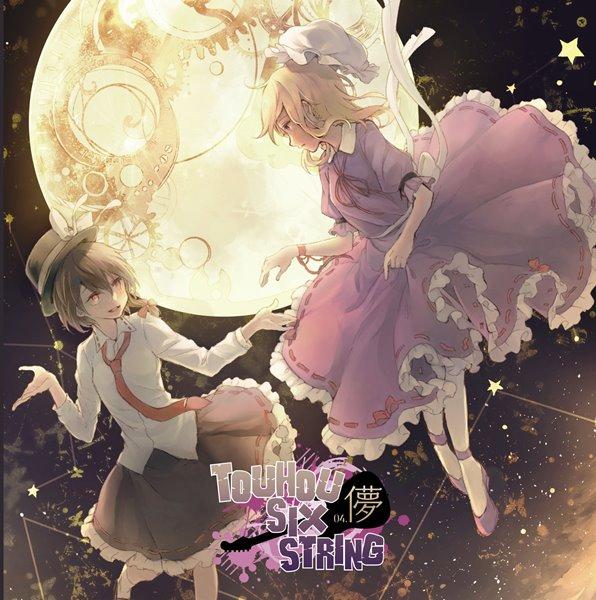 CD, ゲームミュージック Touhou Six String 04. :201708