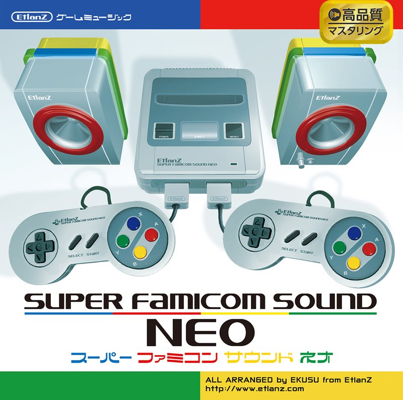 ゲームミュージック, その他 SUPER FAMICOM SOUND NEO EtlanZ :201712
