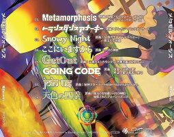 【新品】Metamorphosis/暁Records入荷予定:2017年12月頃