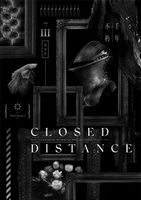 【新品】CLOSEDDISTANCE/AutumnLeaves発売日:2017-12-24