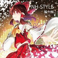 【新品】NH-STYLE/猫大樹発売日:2015年10月18日