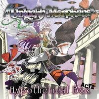 【新品】HypotheticalBoxACT2/UnluckyMorpheus発売日:2010年05月05日